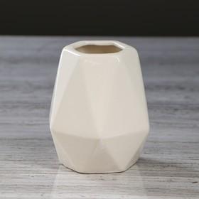 """Органайзер """"Ромб"""", цвет белый, 10.5 см"""