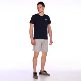 Костюм мужской (футболка, шорты), цвет синий, размер 46