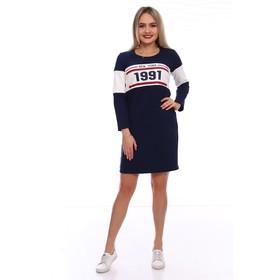 Туника (платье) женская, цвет синий/принт, размер 44