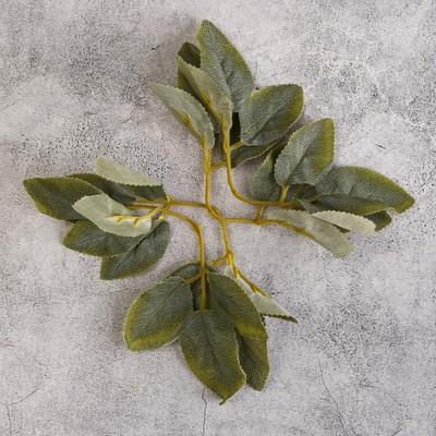 Лист розы 18х8,5 см - Фото 1
