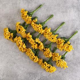 Букетик декоративных цветов 2см, жёлтый