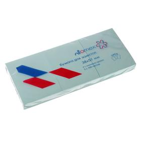 Набор блоков с липким краем 38 х 51мм, Attomex, 3 штуки х 100 листов, голубой Ош