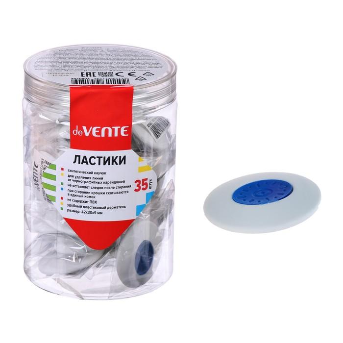 Ластик deVENTE Core, синтетика 43 х 31 х 9мм, овальный, пластиковый держатель, белый (штрих-код на каждом ластике)