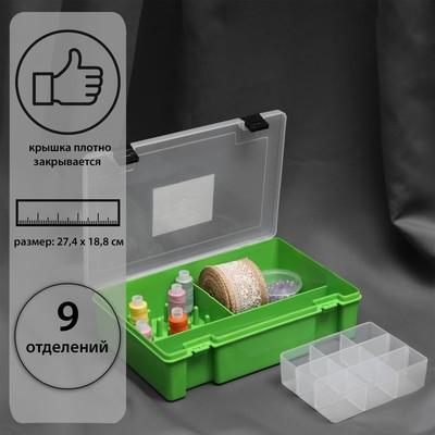 Органайзер, 27,4 × 18,8 × 6,5 см, цвет салатовый - Фото 1