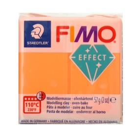 Полимерная глина запекаемая 57г FIMO neon effect, оранжевый