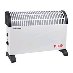Обогреватель Ресанта ОК-1000С, конвекторный, 1000 Вт, до 10 м2, IP20, терморегулятор, белый