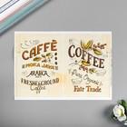 """Декупажная карта """"Кофе"""" плотность 45 г/м2, формат А4"""