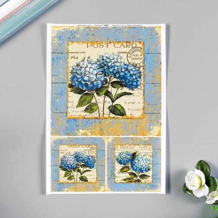 """Декупажная карта """"Голубые цветы"""" плотность 45 г/м2, формат А4"""