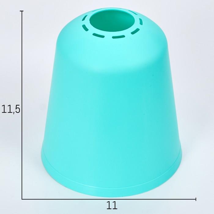 Плафон универсальный Цилиндр Е14Е27 лазурный 11х11х12см