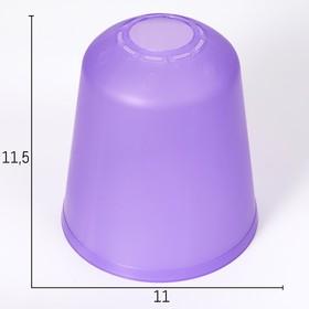 Плафон универсальный 'Цилиндр'  Е14/Е27 фиолетовый 11х11х12см Ош