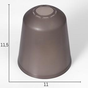 Плафон универсальный 'Цилиндр'  Е14/Е27 дымчатый 11х11х12см Ош