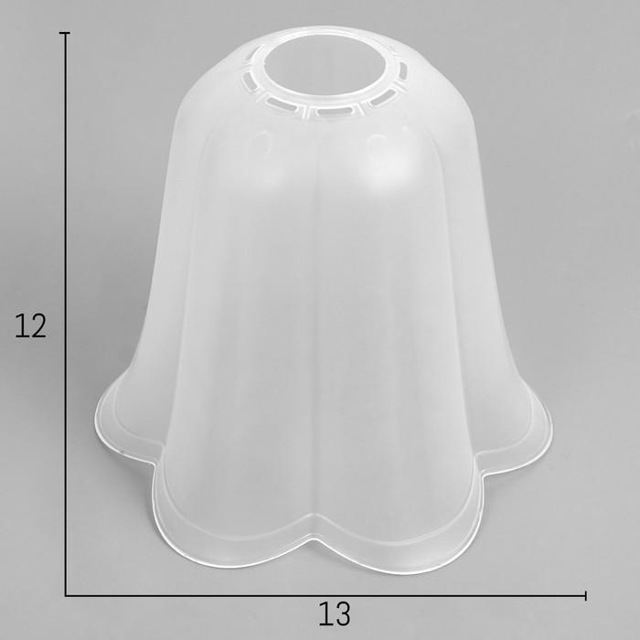 Плафон универсальный Цветок Е14Е27 прозрачный 14х14х13см