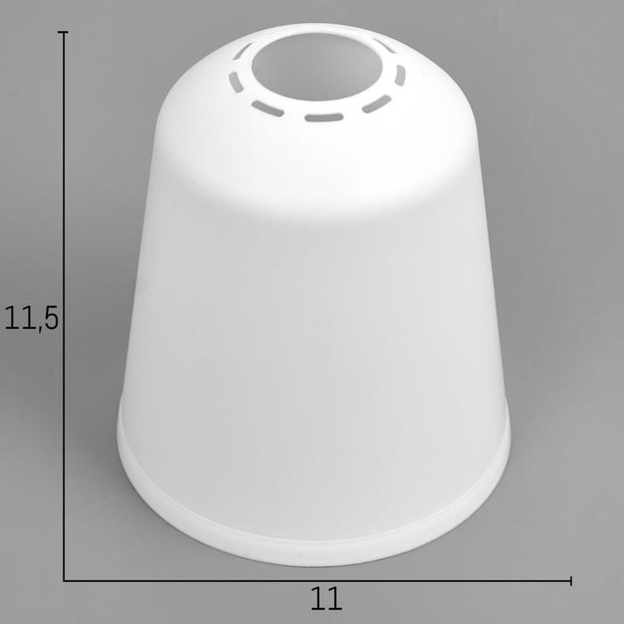 Плафон универсальный Цилиндр Е14Е27 снежно-белый 11х11х12см