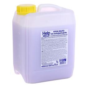 """Жидкое мыло """"Help"""" с Антибактериальным эффектом 5 кг"""