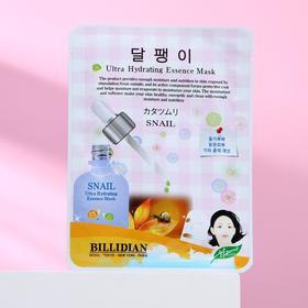 Маска для лица Billidian с экстрактом улитки