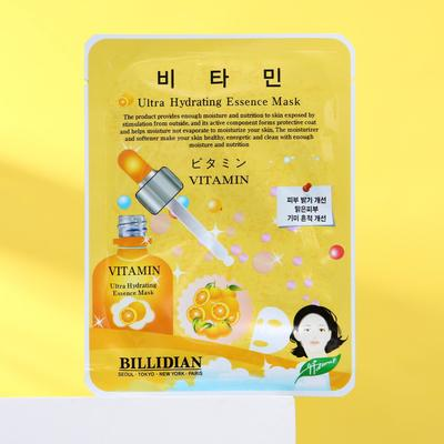 Маска для лица Billidian витаминная - Фото 1
