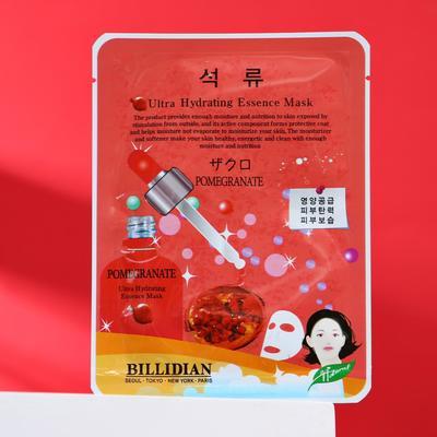 Маска для лица Billidian с экстрактом граната - Фото 1