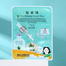 Маска для лица Billidian с экстрактом алоэ