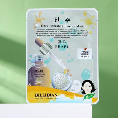 Маска для лица Billidian с жемчугом - Фото 1