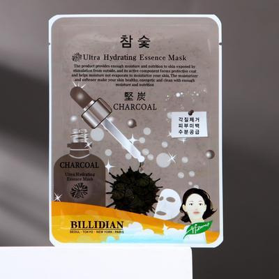 Маска для лица Billidian с углем - Фото 1