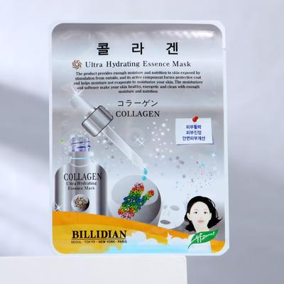 Маска для лица Billidian с коллагеном - Фото 1