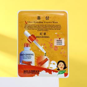 Маска для лица Billidianс экстрактом красного женьшеня