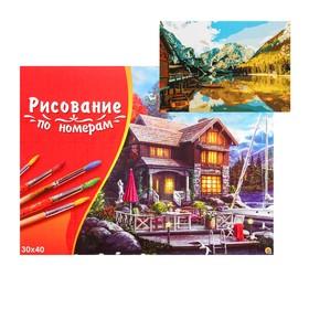 Картина по номерам на холсте 30 × 40 см, «Лодки на горном озере»