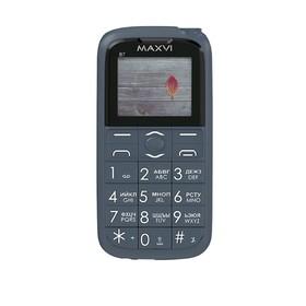 """Сотовый телефон MAXVI B7 1,77"""", 32Мб, microSD, 0,3Мп, 2 sim, синий"""