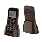 Сотовый телефон MAXVI B5 2,0