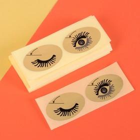 Наклейки для защиты глаз для солярия, пара Ош
