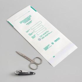 Пакет для стерилизации, влагопрочный, 100 × 200 мм, цвет белый