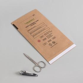 Крафт-пакет для стерилизации, 115 × 200 мм, цвет коричневый