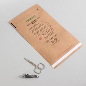 Крафт-пакет для стерилизации, 150 × 250 мм, цвет коричневый