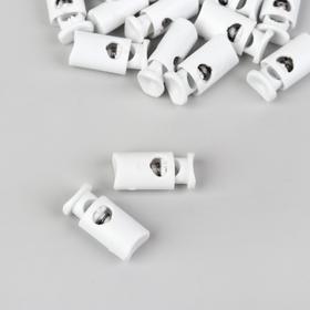 Фиксатор для шнура, 4 мм, цвет белый Ош