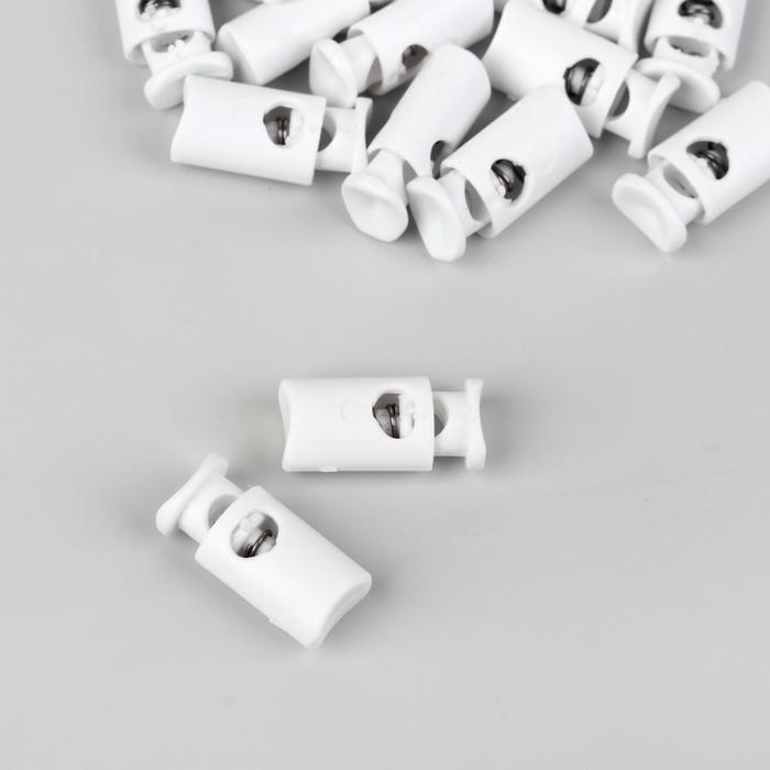 Фиксатор для шнура, 4 мм, цвет белый