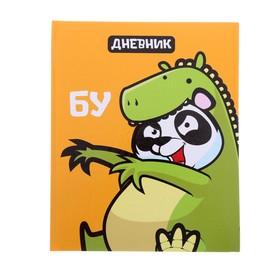 Дневник школьный, 1-4 класс «Пандазавр», твёрдая обложка, глянцевая ламинация, 48 листов Ош