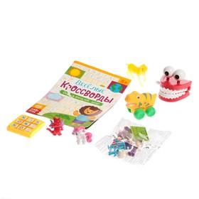 Набор игрушек для девочек, ассорти МИКС Ош