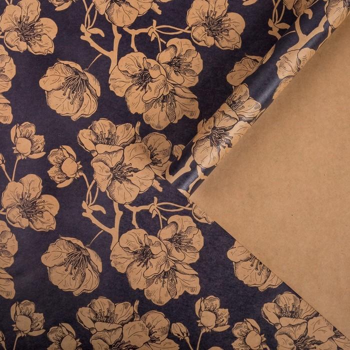 Бумага упаковочная крафтовая Цветущий сад 50х70 см