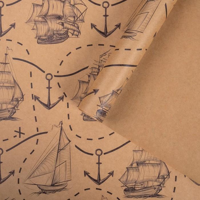 Бумага упаковочная крафтовая Морская 50х70 см