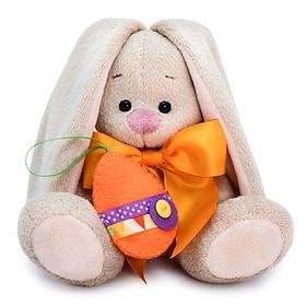Мягкая игрушка «Зайка Ми», с пасхальным яйцом, 15 см