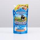 Молоко сгущенное 8,5% ТМ