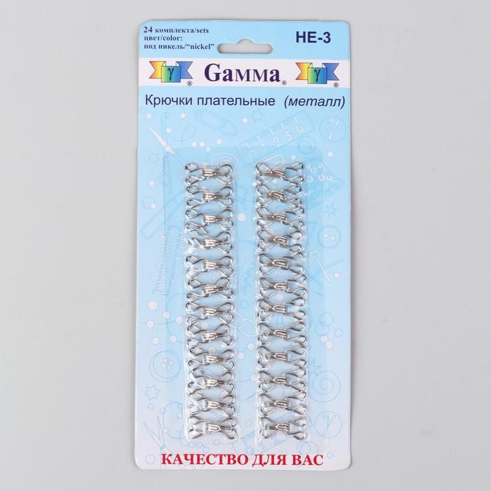 Крючок пришивной 20 мм, 24 шт, цвет серебряный