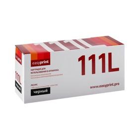 Картридж EasyPrint LS-111L для Samsung Xpress M2020/W/M2070/M2070W/M2070F/M2070FW (1800k)