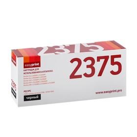 Картридж EasyPrint LB-2375 для Brother HL-L2300DR/2340/2360/DCP-L2500DR/MFC-L2700WR (2600k)