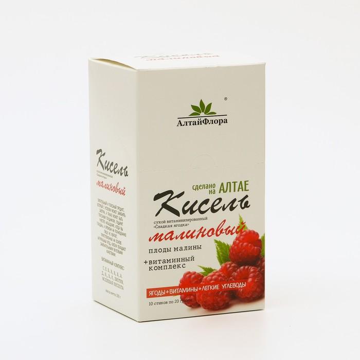 Кисель сухой витаминизированный «Сладкая ягодка», малиновый, 20 г