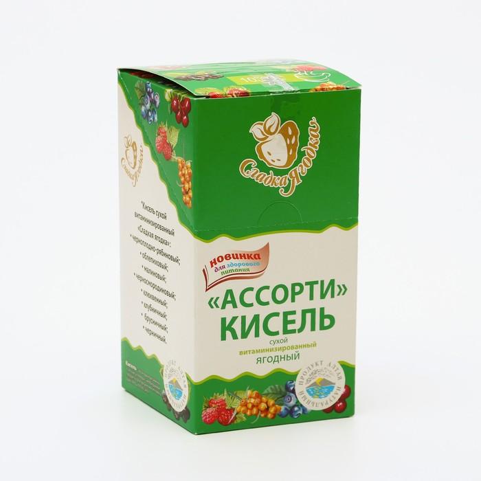 """Кисель сухой витаминизированный """"Сладкая ягодка"""" Ассорти 20г"""
