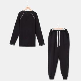 Костюм мужской (джемпер, брюки), цвет чёрный, размер 48 Ош