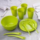 Набор посуды Bono, на 4 персоны, 13 предметов