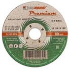 "Круг зачистной по металлу ""Луга"" PREMIUM 73411, 125х6х22.2 мм, F24"