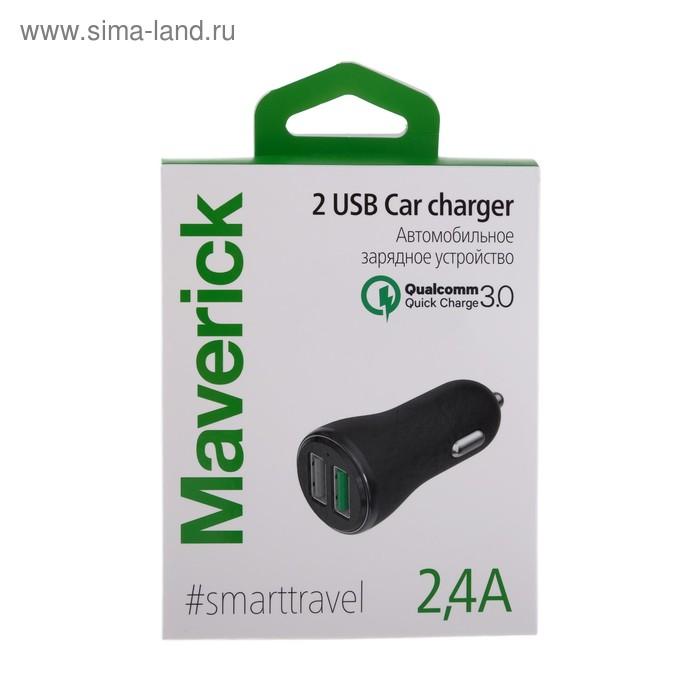 Автомобильное зарядное устройство Maverick, 2 USB, 2.4A, быстрый заряд QC 3.0, черное